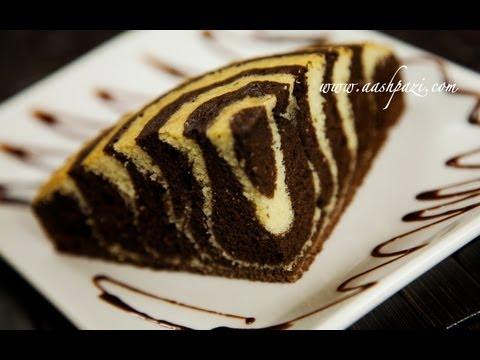 کیک پزی-تهیه کیک دو رنگ ساده و خوشمزه