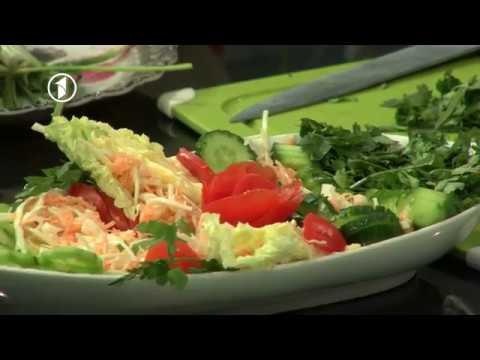 آشپزی مدرن: سلاد فیلیپینی