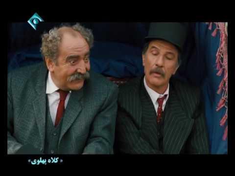 دانلود سریال کلاه پهلوی قسمت 16