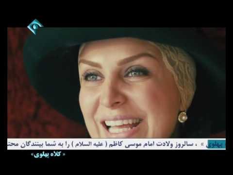 Kolah Pahlavi 14 / 14 کلاه پهلوی