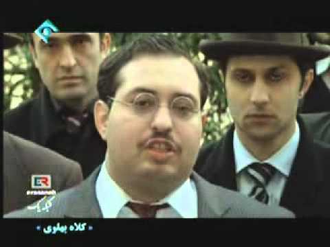 Kolah Pahlavi E4   سریال کلاه پهلوی قسمت چهارم   امین حیایی