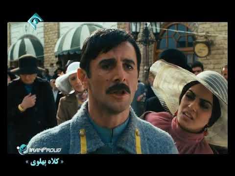 دانلود سریال کلاه پهلوی قسمت 25