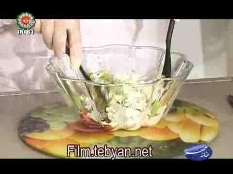 آشپزی مدرن-سالاد سیب