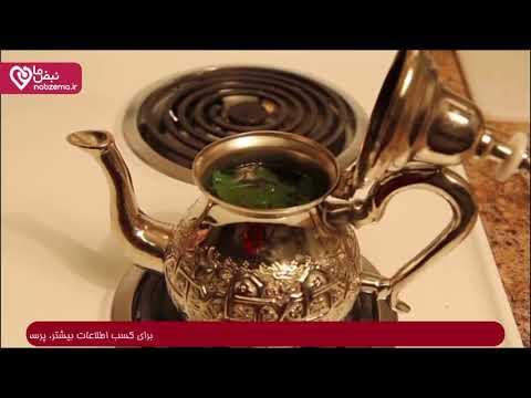 آشپزی ایرانی-چای مراکشی