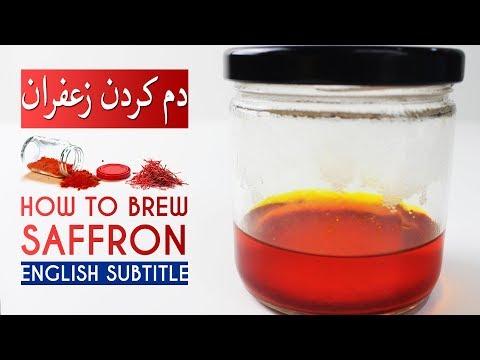 آشپزی ایرانی- بهترین روش دم کردن زعفران