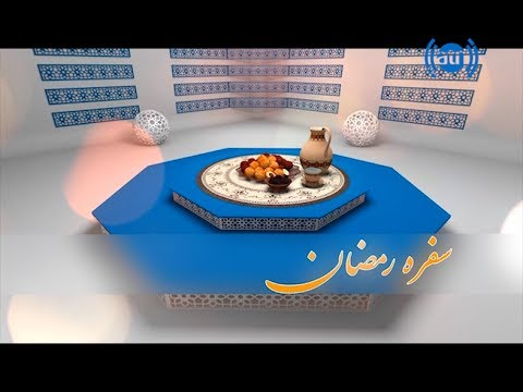 آشپزی ایرانی - سفره رمضان طرز تهیه نان شبت