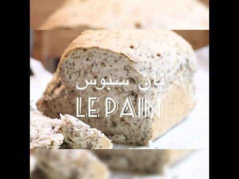 آشپزی ایرانی-  نان تست فرانسوی