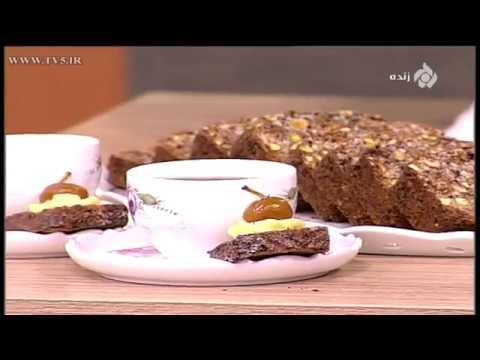 شیرینی پزی- آموزش شیرینی انجیری خوشمزه
