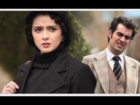 نقدی برهنرپیشگی ترانه علیدوستی (شهرزاد) شهاب حسینی ، نیکی کریمی، بهرام رادان و