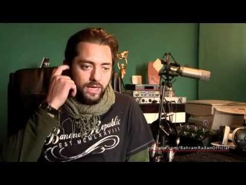 ویدیو- حرفهای بهرام رادان