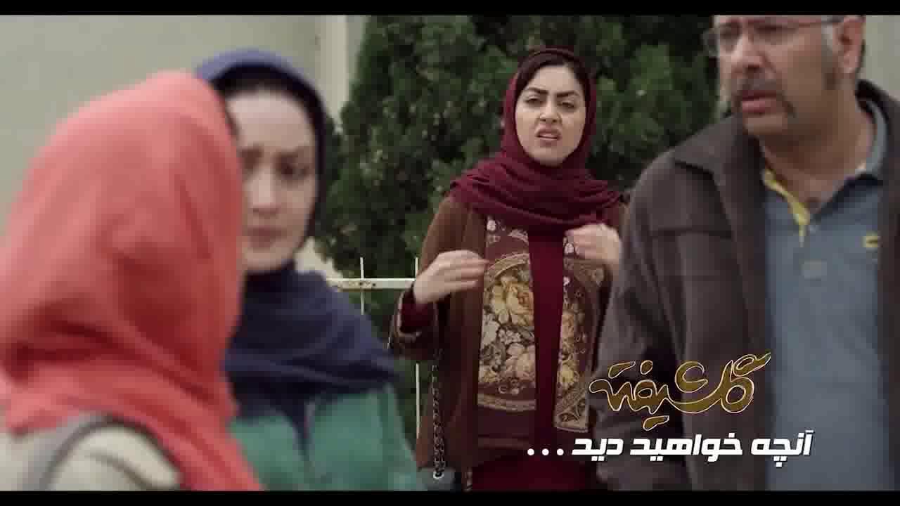 دانلود قسمت 14 چهاردهم سریال گلشیفته با 4 کیفیت