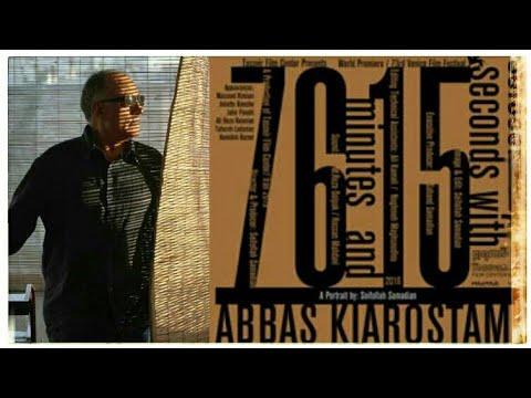 فیلم ایرانی متفاوت ۷۶ دقیقه و ۱۵ ثانیه با عباس کیارستمی