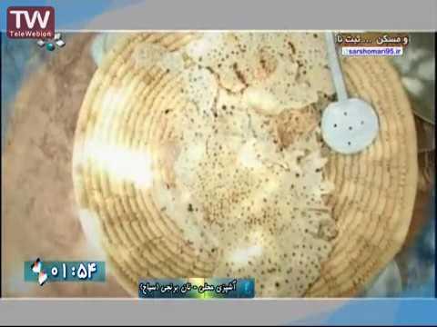 تهیه نان- نان برنجی سیاح