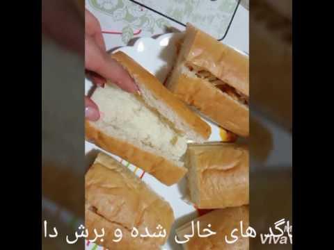 ساندویچ پاستا