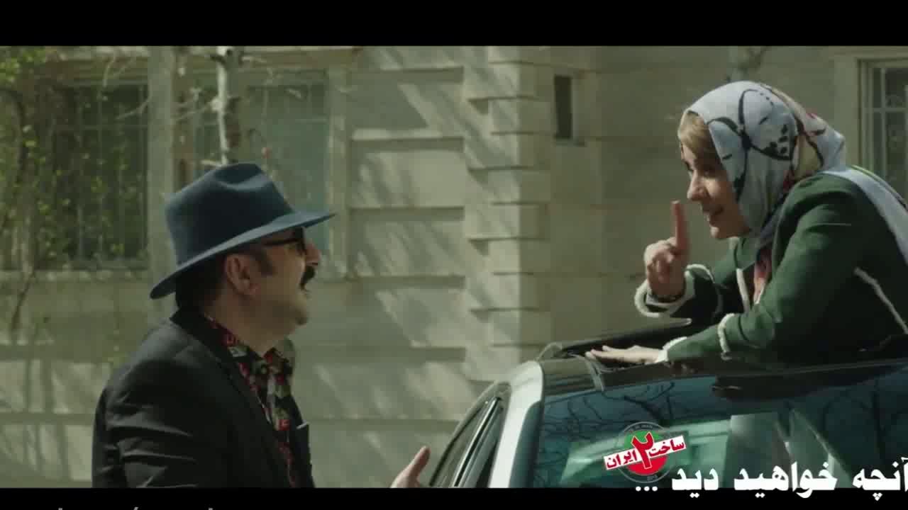 دانلود قسمت 9 نهم سریال ساخت ایران 2 با 4 کیفیت