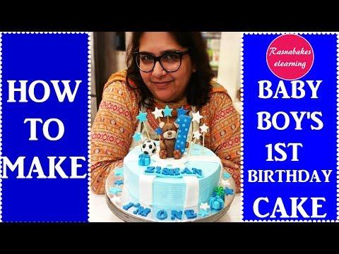 ایده تزیین کیک تولد پسرونه- جشن یک سالگی پسران