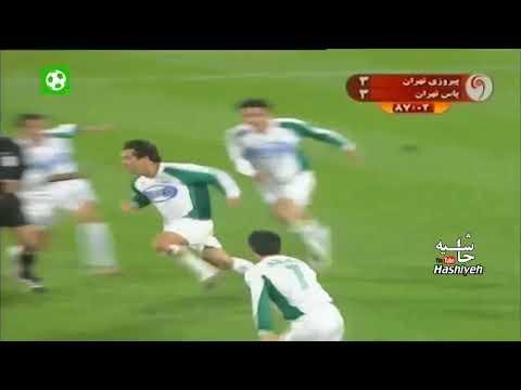سوپر گل استثنایی خداداد عزیزی به پرسپولیس - Goal of Khodadad Azizi vs Perspolis