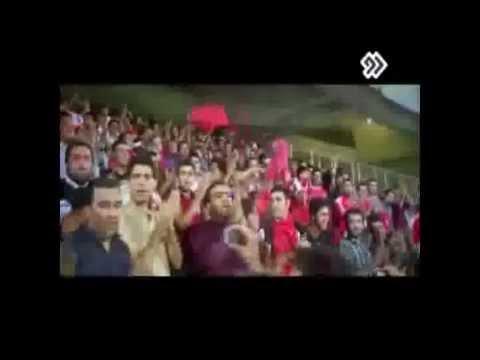 سرود رسمی باشگاه پرسپولیس