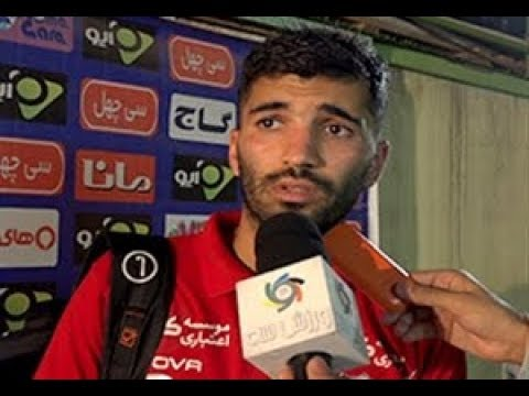 مصاحبه کامل با بازیکنان پرسپولیس و سایپا در پایان بازی: محسن مسلمان
