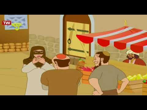 فیلم سینمایی پیامبری به نام محمد صل الله علیه و آله قسمت 2
