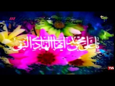 مولودی ولادت امام هادی- محمدرضا طاهری