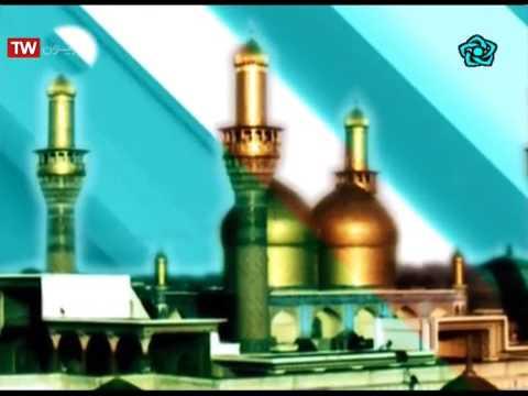 مولودی ولادت امام محمد جواد علیه السلام- محمدرضا طاهری