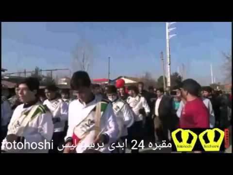 مقبره 24 ابدی پرسپولیس  هادی نوروزی perspolis hadi norozi