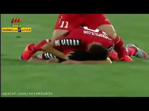 سوپر گل فوق العاده دیدنی کاپیتان فقید پرسپولیس - هادی نوروزی