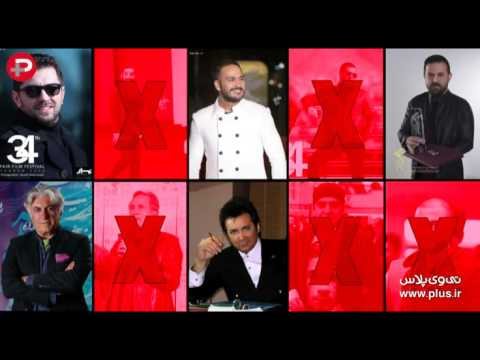 طناز طباطبایی بنز بنیامین را سوار می شود، یا بهرام رادان؟/دو ستاره  فینالیست سینمای ایران