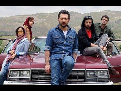 فيلم ايراني جديد زرد كامل با بازي بهرام رادان و ساره بيات