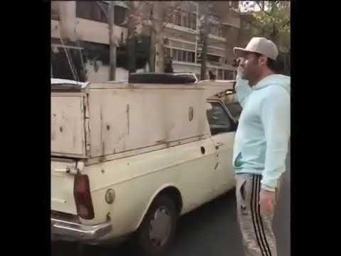 محمد رضا گلزار و آهن الات خریداریم
