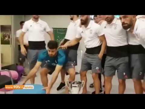 جشن رئالیهای تیم ملی پس از قهرمانی رئال مادرید در لیگ قهرمانان | Navad