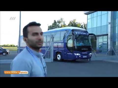 تصاویر ورود هواپیما تیم ملی ایران به فرودگاه شهر کازان - جام جهانی 2018 روسیه Navad