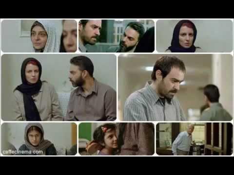 جدایی نادر از سیمین.اصغر فرهادی لیلا حاتمی پیمان معادی14