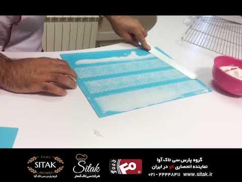 دسر خوشمزه-قالب پودر گیپور