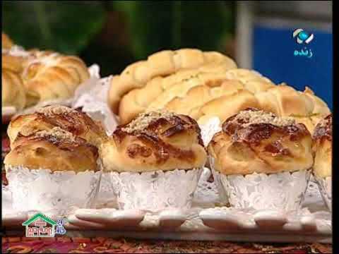 شیرینی پزی-نان شیرین خانم فرهنگ   Sweet Bread
