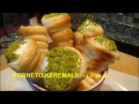 شیرینی پزی-کورنتو کرمدار