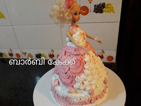 آشپزی -تزیین کیک عروسکی