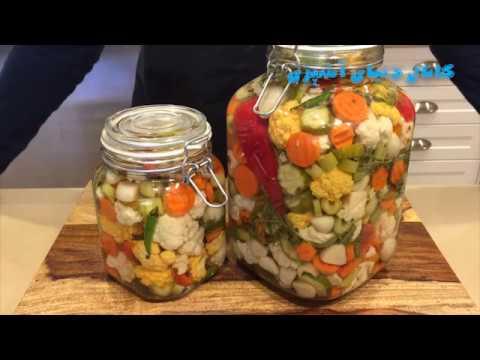 آشپزی : طرز تهیه شور مخلوط سبزیجات  Cook