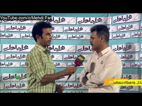 مصاحبه با مربیان بعد از بازی استقلال و فولاد خوزستان