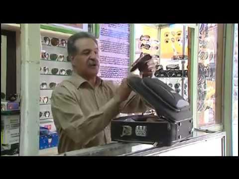 عینک ریبون - مستندی از علی شهابی