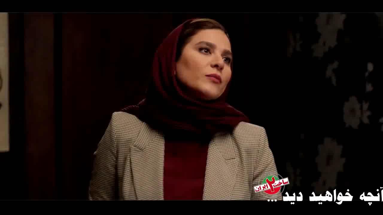 دانلود قسمت 15 پانزدهم سریال ساخت ایران 2 با 4 کیفیت