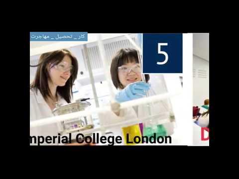 برترین دانشگاه های انگلستان _ The best UK Universities