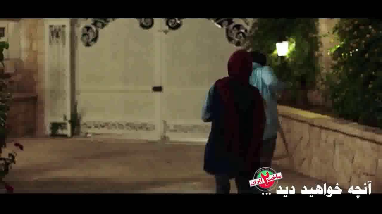 دانلود قسمت 16 شانزدهم سریال ساخت ایران 2 با 4 کیفیت