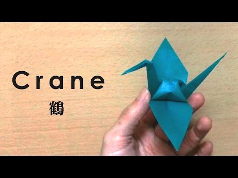 How To Make a Ocne (Traditional Japanese culture,日c鶴)