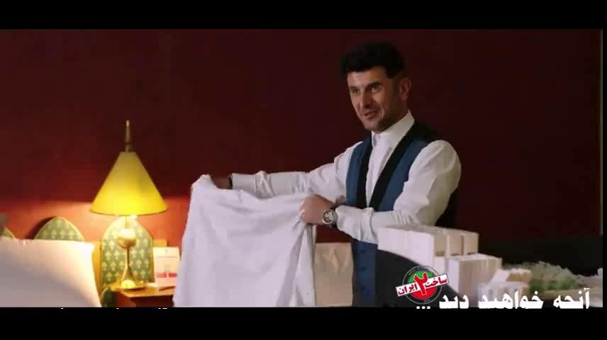 دانلود قسمت 17 هفدهم سریال ساخت ایران 2 با 4 کیفیت