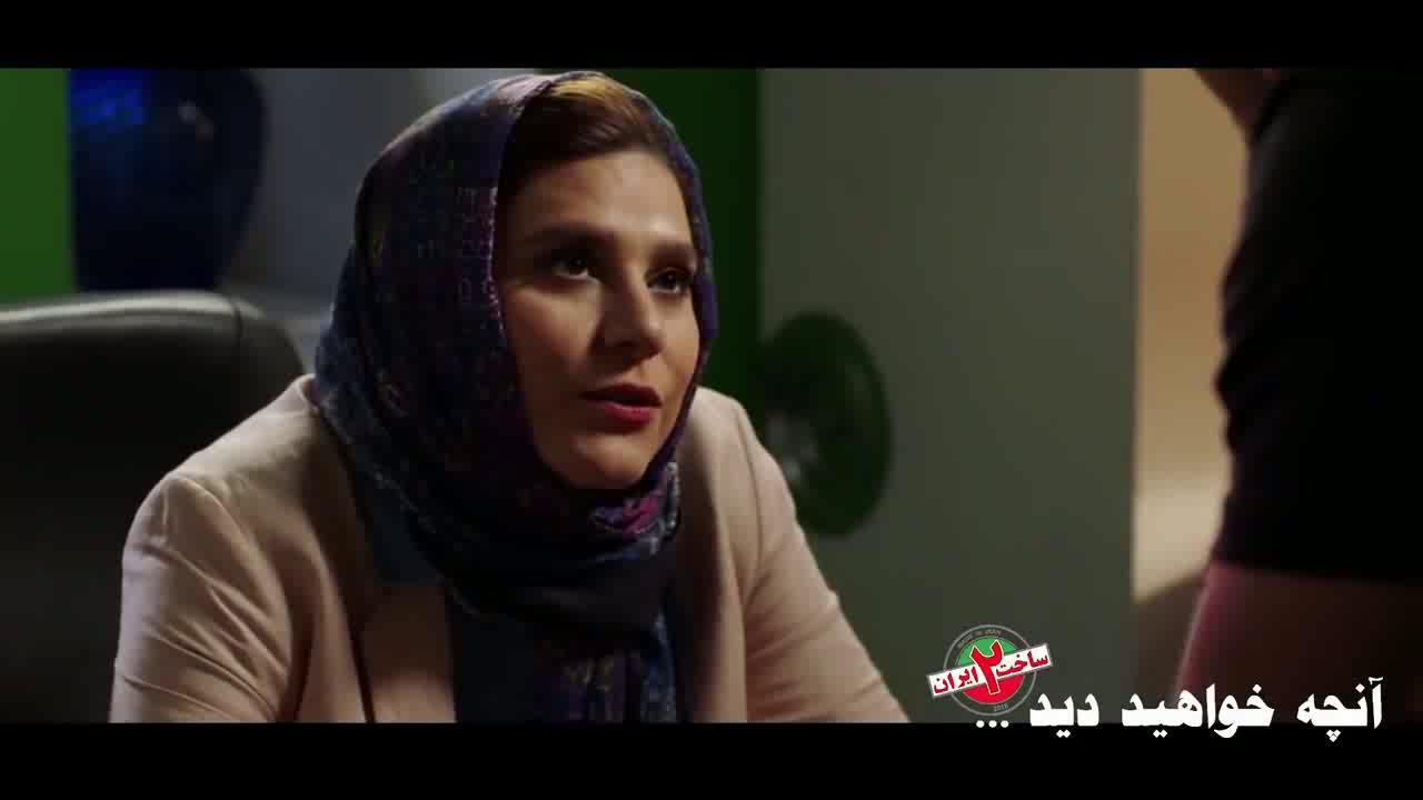 دانلود قسمت 18 هجدهم سریال ساخت ایران 2 با 4 کیفیت
