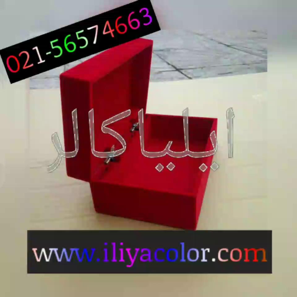دستگاه مخمل پاش 09384086735 ایلیاکالر