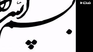 مراسم بزرگداشت از خدمات جناب آقای دکتر مصدق استاد تاریخ دانشگاه شهید بهشتی تهران