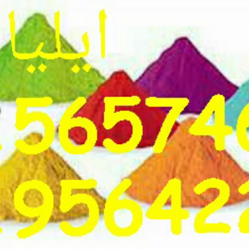 انواع دستگاه مخمل پاش02156574663ایلیاکالر